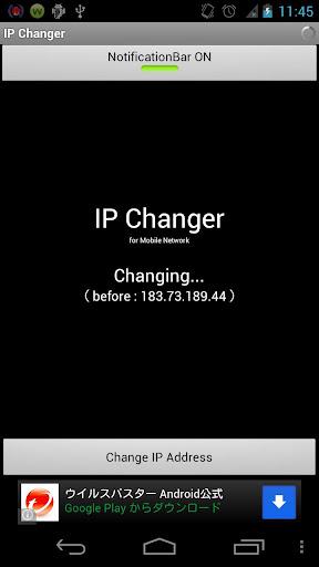 玩免費通訊APP|下載IP Changer for Mobile Network app不用錢|硬是要APP