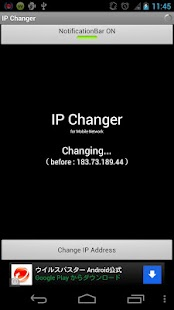 IP Changer for Mobile Network - screenshot thumbnail