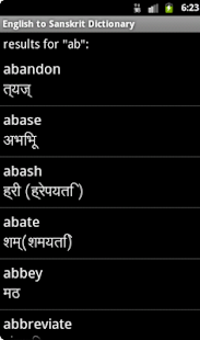 English to Sanskrit Dictionary- screenshot thumbnail