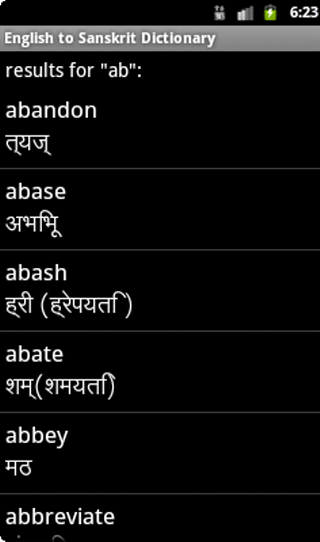 English to Sanskrit Dictionary- screenshot