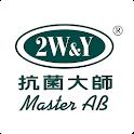 Master AB icon