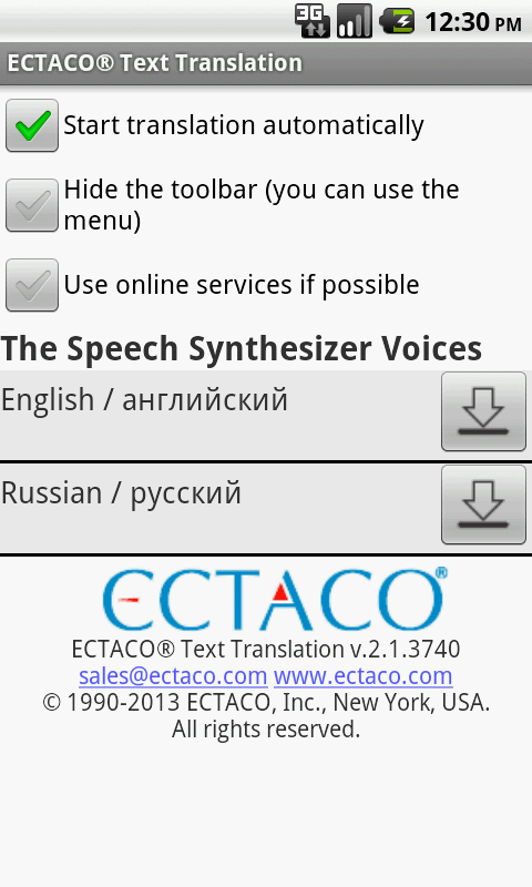 Russian Offline Translator- screenshot