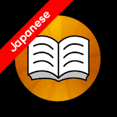 Shwebook Japanese Dictionary