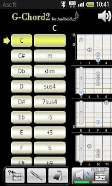 GChord2 (ギターコード)のおすすめ画像1