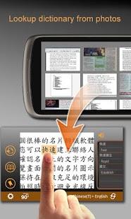 Worldictionary - screenshot thumbnail