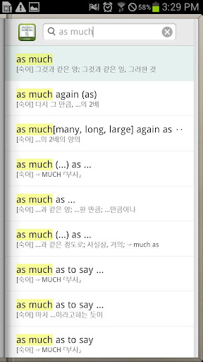 Screenshot for DioDict 4 ENG-KOR Dictionary in Hong Kong Play Store