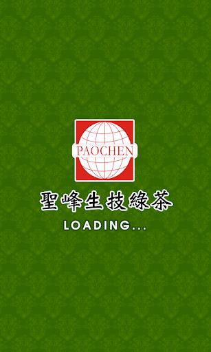 聖峰生技綠茶