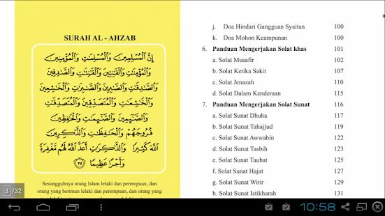 Surah Yassin & Terjemahan Lengkap