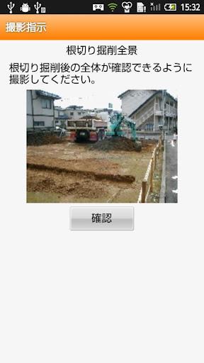 Do!Photo 1.0.4 Windows u7528 2