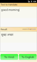 Screenshot of Hindi English Translator