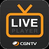 CGNTV_Live