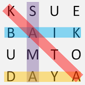 Word Search Indonesian