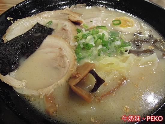 十三川日本拉麵定食公園店