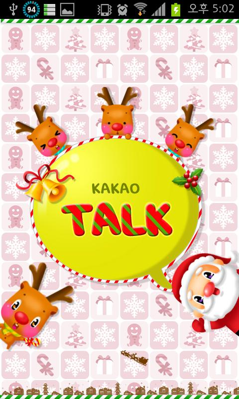 KAKAO Christmas Theme Love- screenshot