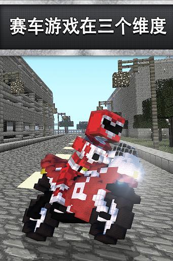 立方体摩托车赛车游戏 - 块摩托賽車摩托游戏