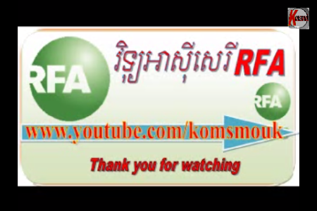 Radio Khmer screenshot 3