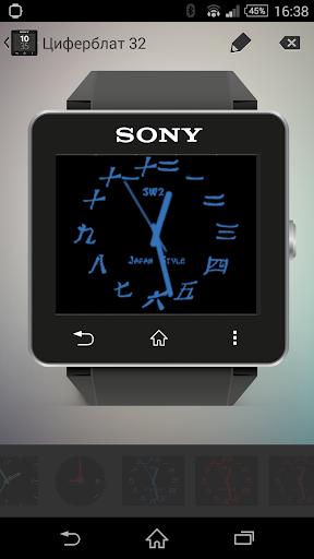 Japan Blue clock widget