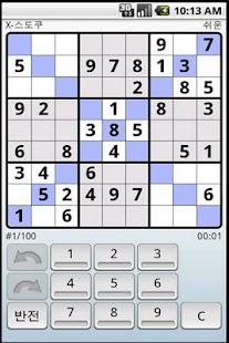 Sudoku bout- screenshot thumbnail