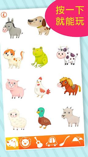 幼兒學聲音123免費版- 寶寶的多媒體識字卡