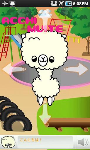 Cute Alpaca 1-2-3! (Trial) 1.06 Windows u7528 4