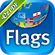 Knowledge Taps: Name Flags