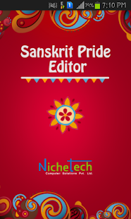 Sanskrit Pride Sanskrit Editor 5