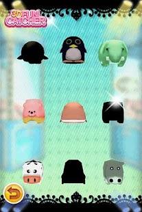玩免費休閒APP|下載3D夾娃娃(賣萌動物版) app不用錢|硬是要APP
