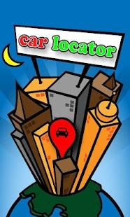 Car Locator Screenshot
