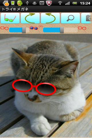 Let's try glasses- screenshot