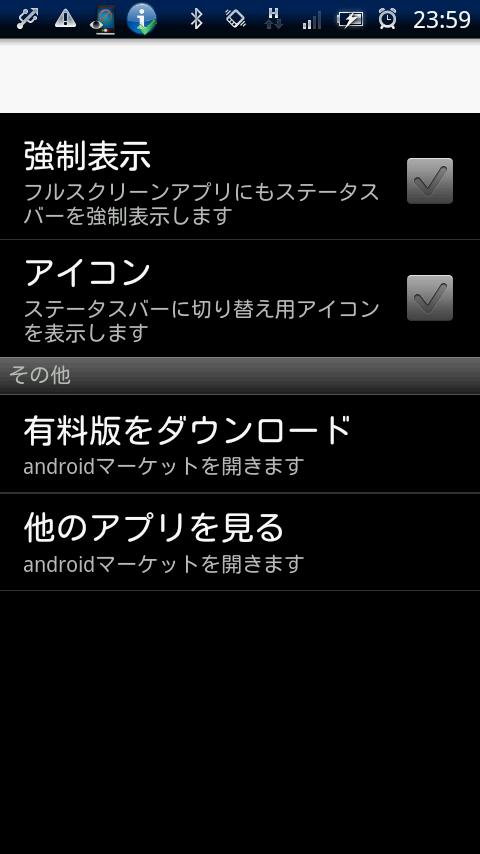 StatusBar On Free- screenshot