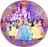 Princesses Clock Set 8 Clocks logo
