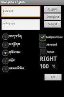 Screenshot of Dzongkha English Dictionary