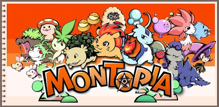 モントピア