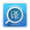 Clipboard Translator icon
