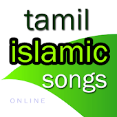Tamil Islamic Songs Online