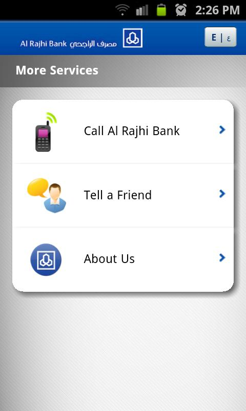 Al Rajhi Bank - screenshot