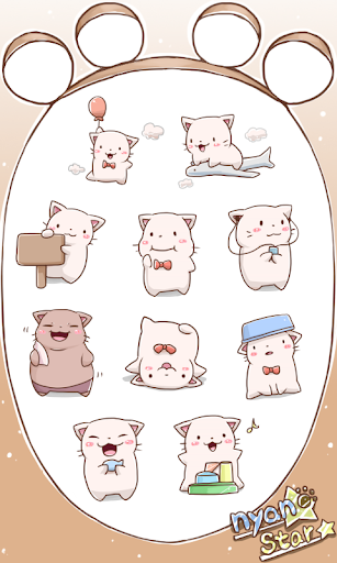 Nyan Star8 Emoticons new