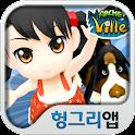 아키빌 공식커뮤니티 헝그리앱 logo