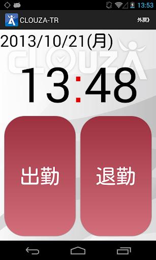 CLOUZAu30bfu30a4u30e0u30ecu30b3u30fcu30c0u30fc 1.5 Windows u7528 1