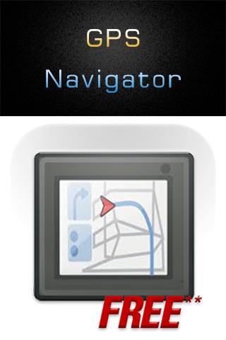 [地圖/GPS/定位] **內容詳細看完再下載**樂客導航王全3D v2.65.1.512
