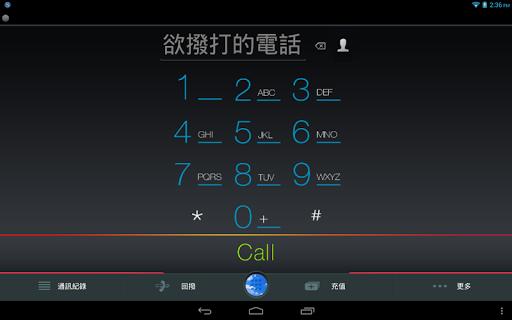 玩免費通訊APP|下載擎天世界Talk app不用錢|硬是要APP