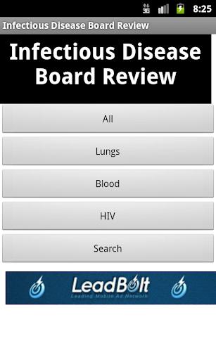 【免費教育App】ID Board Review-APP點子