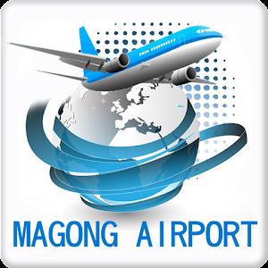 馬公航空站 交通運輸 App Store-癮科技App