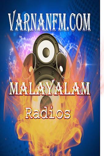 Malayalam Radios