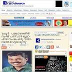 Kasaragod Vartha MalayalamNews