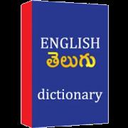 App English Telugu Dictionary APK for Windows Phone