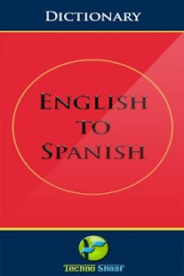 English to Spanish Dictionary - screenshot thumbnail