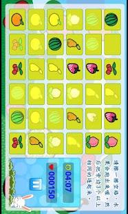 水果賓果(繁體中文版)|玩教育App免費|玩APPs