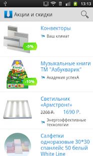 Деловой Киров- screenshot thumbnail