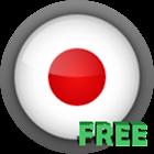 Secret Audio Recorder FREE icon